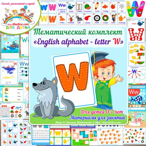 Тематический комплект English Alphabet letter W скачать для детей