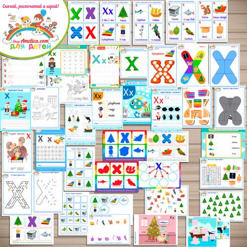 Тематический комплект English Alphabet letter X скачать для детей