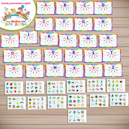 Игра на липучках «English Alphabet» для детей скачать и распечатать