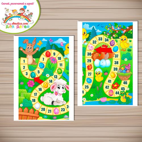 Настольная игра - ходилка для детей «Пасха» скачать для печати