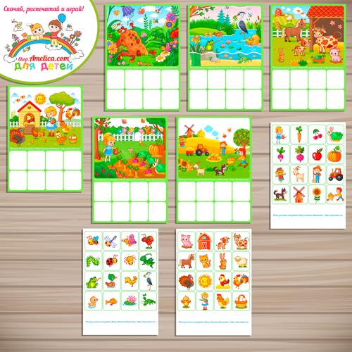 Игры на развитие внимания! Игра на липучках для детей «Найди на картинке - Окружающий мир, часть 1» скачать для печати