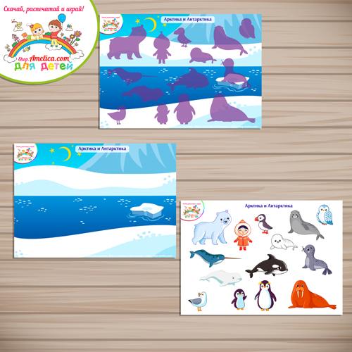 Дидактические игры для дошкольников. Шаблон игры на липучках для малышей «Арктика и Антарктика»