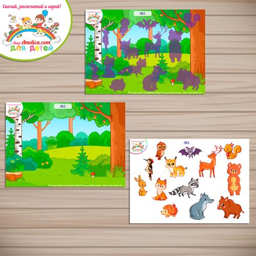 Дидактические игры для дошкольников. Шаблон игры на липучках для малышей «Лес»