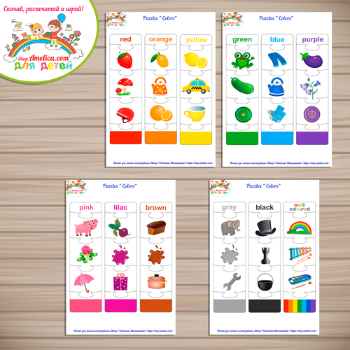"""Дидактическая игра """"Puzzles - Colors"""" для малышей скачать для печати"""