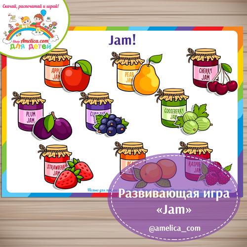 """Изучаем английский язык! Развивающая игра на липучках """"Jam""""."""
