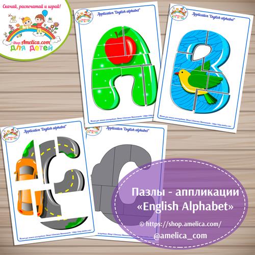 """Развивающий набор """"Пазлы - аппликации English Alphabet"""""""