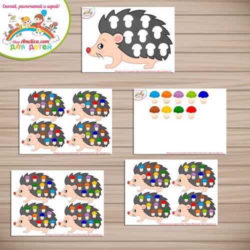 Игры на липучках для малышей! Дидактическая игра «Ёжик - разложи грибочки по образцу»
