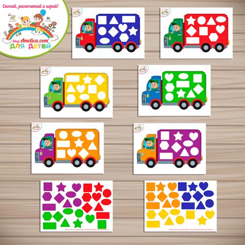 Игры на липучках для малышей! Дидактическая игра «Цветные грузовики - сортеры»