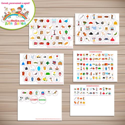 Логопедическая ходилка «ССС-4 Тип» - карточки
