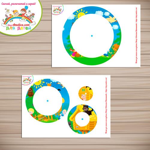 Вертушка-головоломка на развитие внимания «Сложи сказку - Гуси-Лебеди» скачать для распечатки