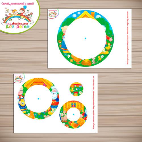 Вертушка-головоломка на развитие внимания «Сложи сказку - Курочка Ряба» скачать для распечатки