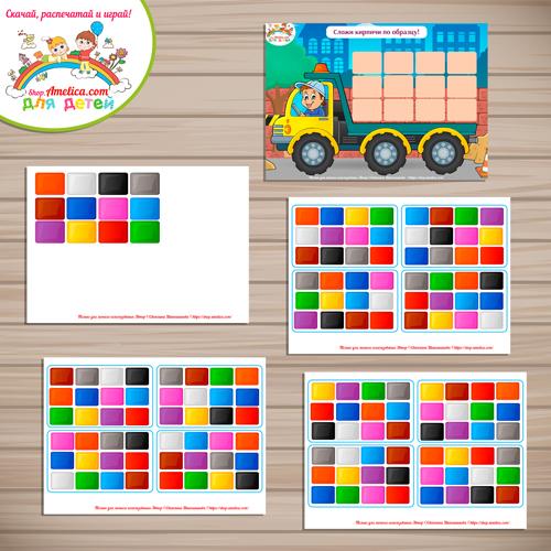 Развивающая игра на липучках «Разложи цветные кирпичи по образцу».
