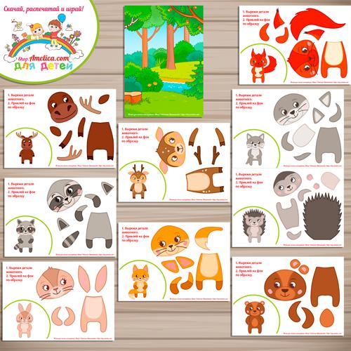 Развивающий набор аппликаций «Животные Леса»