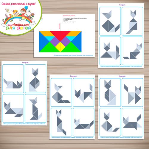 Развивающая игра — головоломка Танграм «Схемы — кошки»