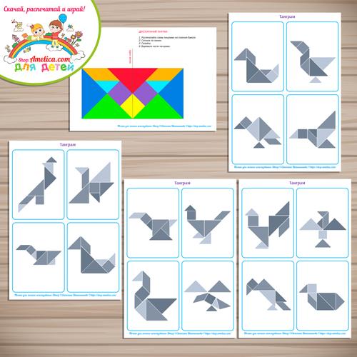 Развивающая игра — головоломка Танграм «Схемы — птицы».