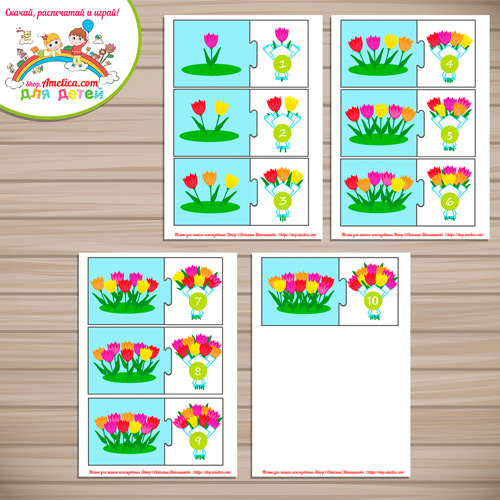 Математические пазлы для малышей «Цветы».