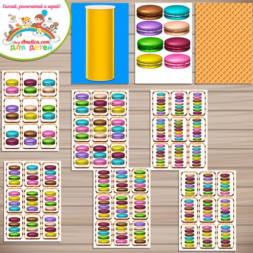 Игра на развитие памяти и внимания «Печенье Макарон»