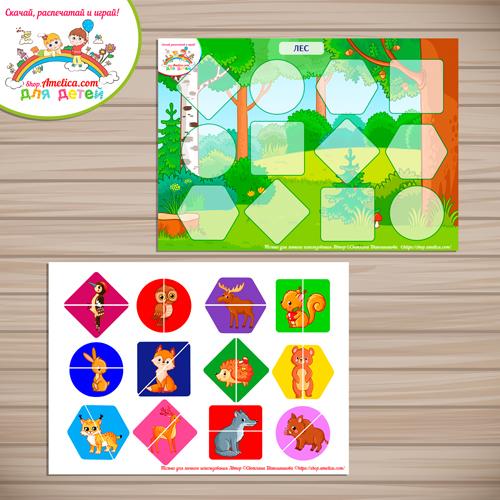 Дидактическая игра на липучках — сортер для дошкольников «Лес».